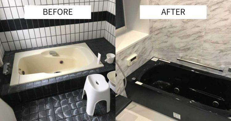 お風呂施工事例