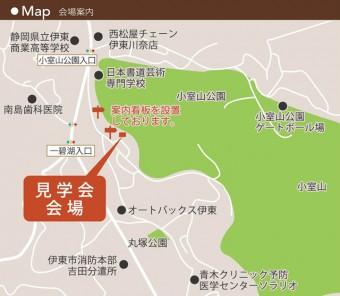 hirokiya_ura_map[1]